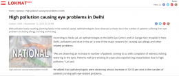 lookmat delhi eye centre news